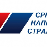 SNS u Čačku osuđuje pritisak na medije i blokadu Radio televizije Srbije od strane učesnika protestnih šetnji u Beogradu