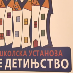 """Tribina ,,Zajedno za decu Čačka"""" održana u vrtiću ,,Mali Kapetan"""""""