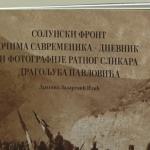 """Publikacija ,,Solunski front očima savremenika"""" predstavljena u Narodnom muzeju u Čačku"""