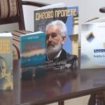 Đorđo Sladoje, Milica Špadijer i Mladen Gojković laureati 56. Disovog proleća