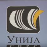 Čačak: Održana Skupština Unije sindikata prosvetnih radnika Srbije
